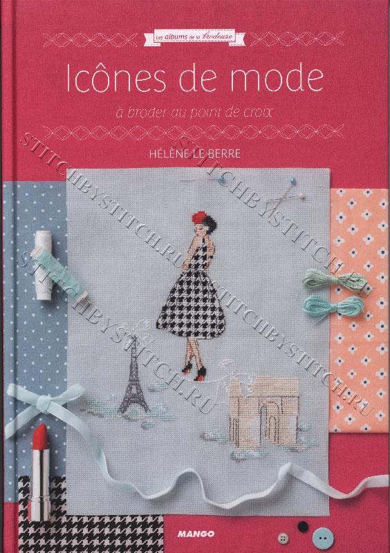 Схемы вышивки helene le berre