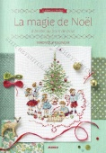 "Книга Veronique Enginger ""La magie de Noel"""